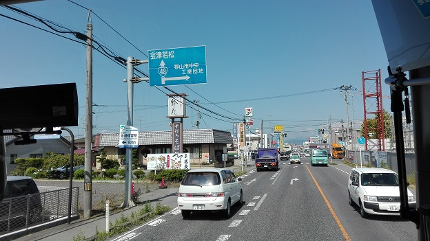 170905 福島第1日 (16)