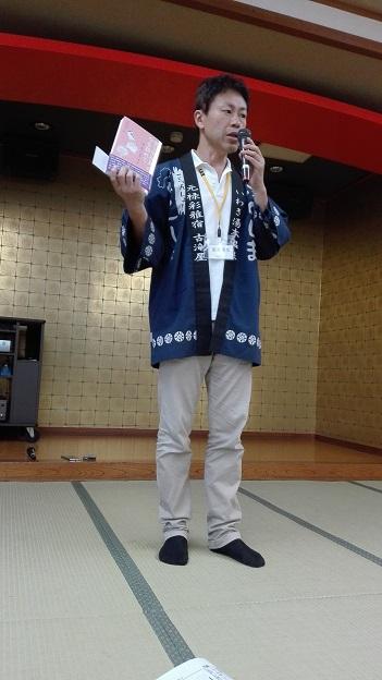 170905 福島第1日 (153)