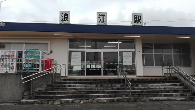 170907 福島第3日 (57)