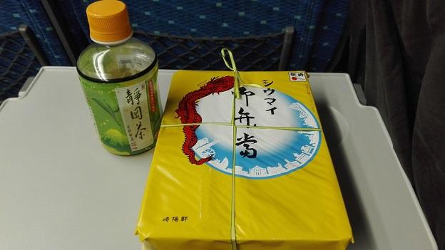 180128 神奈川平和学校 (1)