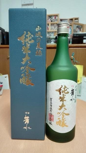 180204 卒業旅行・淡路島2日目 (3)