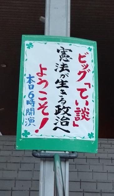 180221 内田・冨田先生と (1)