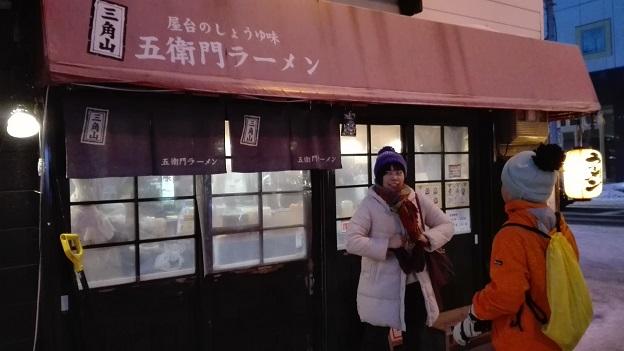 180226 札幌2日目夜 (7)