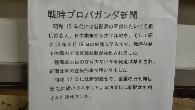 180227 札幌3日目 (14)