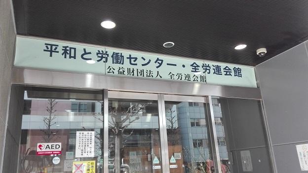 180326 東京往復 (3)