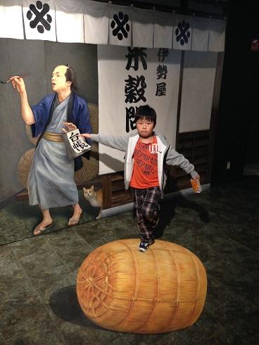 141126 京都旅行 (32)