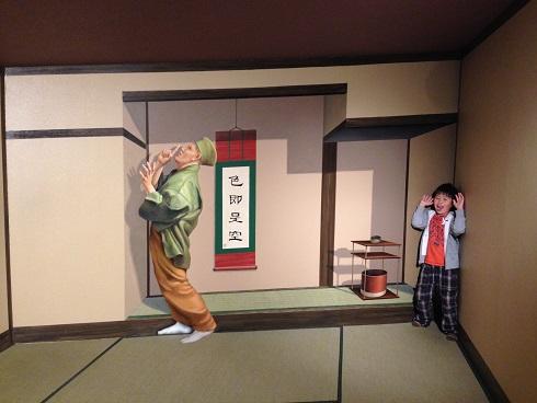141126 京都旅行 (56)