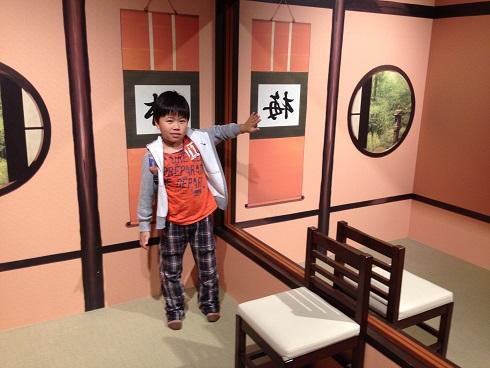 141126 京都旅行 (81)