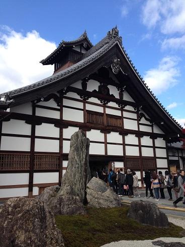 141126 京都旅行 (101)