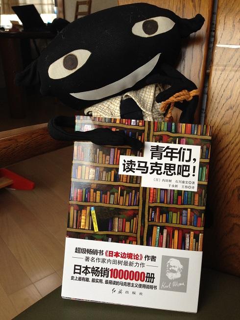 150117 若マルⅠ中国語版 (2)