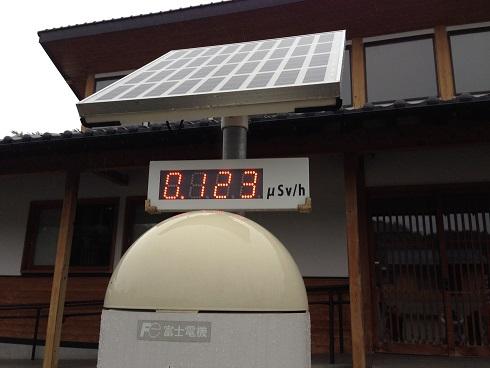 150907 福島・川内村 (41)