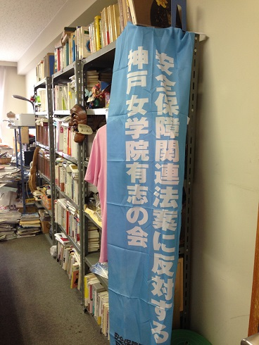 150925 有志の会・中庭 (1)