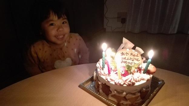 151124 妹新参誕生日 (2)