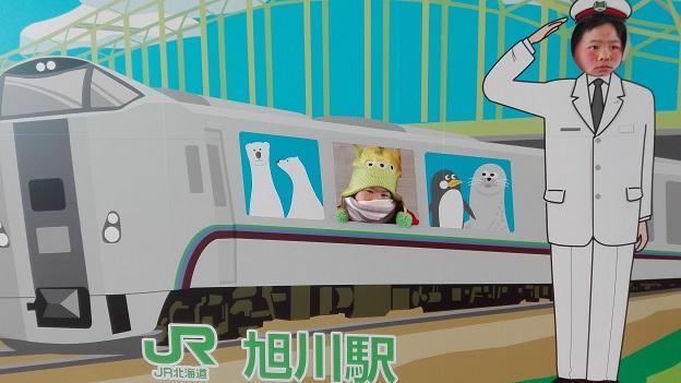 160312 旭川1日目 (10)