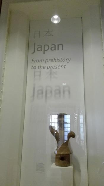 160329 イギリス4日目・大英博物館 (24)