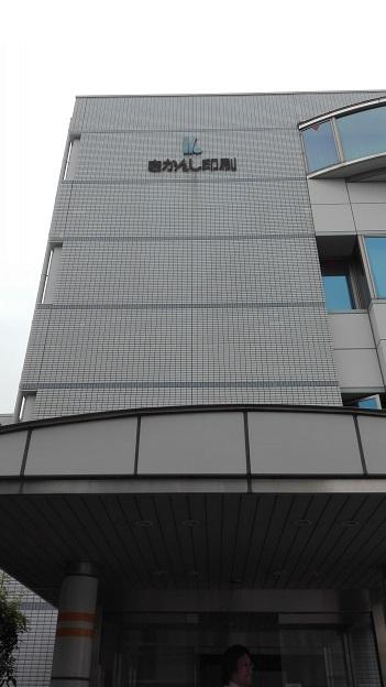 160525 京都機関紙印刷