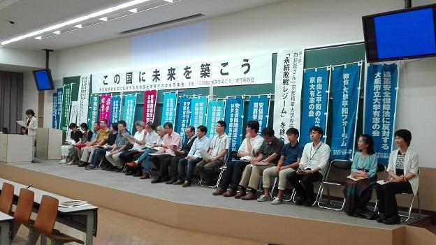 160626 関西圏学者の会企画 (16)