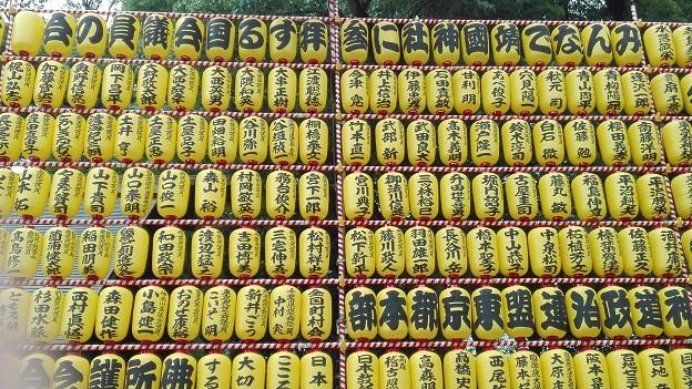 160717 靖国神社 (22)