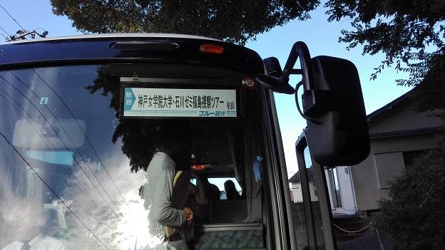 160905 福島1日目 (64)