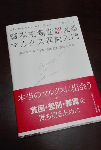 160930 いただいた本 (1)