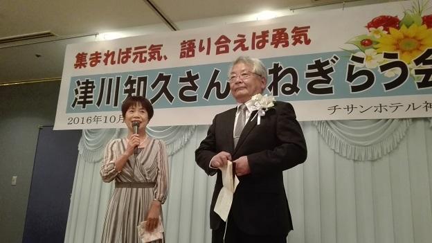 161029 津川さんねぎらう会 (25)
