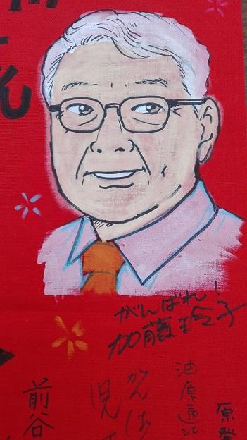 170608 憲法県政似顔絵 (1)