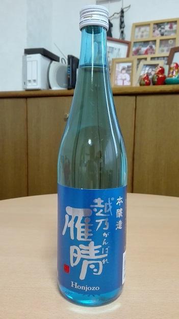 170610 越之がんばれ (2)