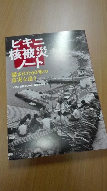 170723 高知 (1)