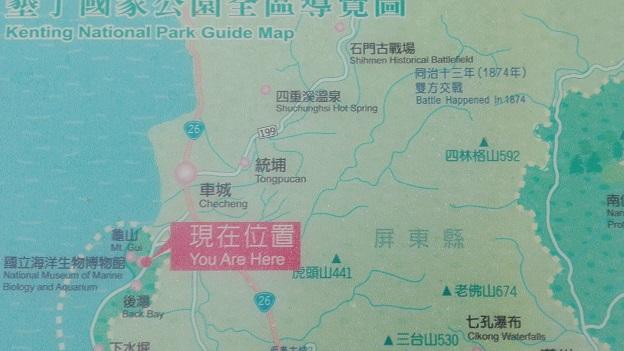 170731 台湾3日目 (60)