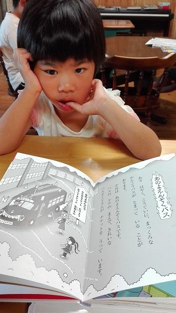 170825 奄美大島第5日目 (6)