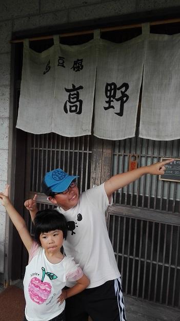 170825 奄美大島第5日目 (28)