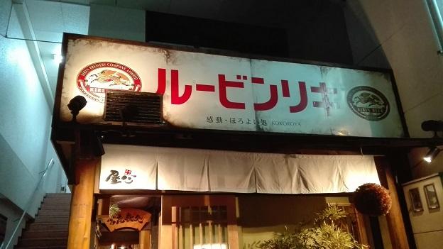 180218 岡山・広島 (19)