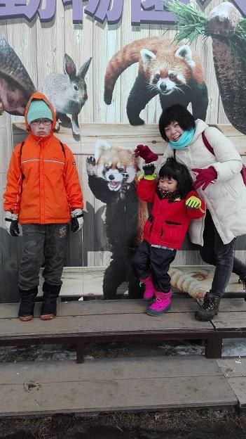180226 札幌2日目動物園 (4)