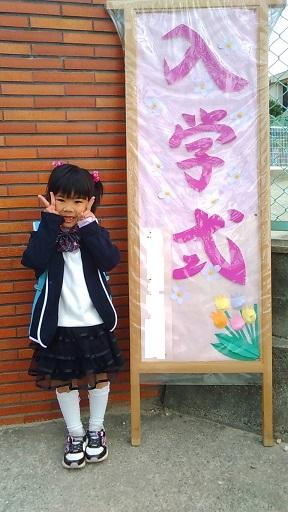 180409 妹新参・入学式 (4)