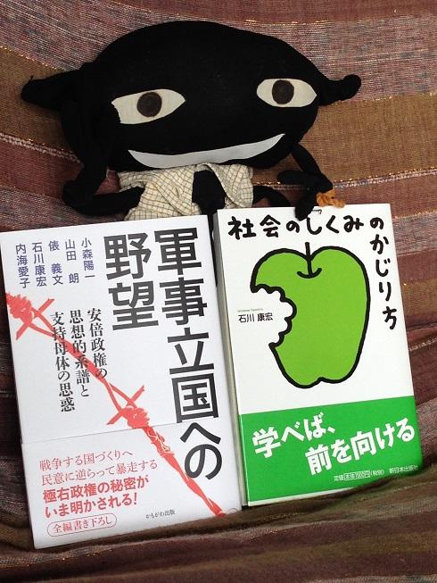 150722 かじり方・野望 (5)