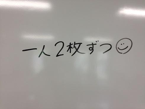 150724 文献ピザパ (5)