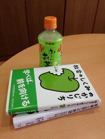 150922 K部さんと (3)