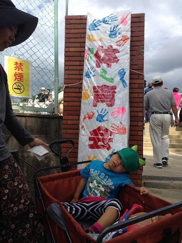 150926 兄新参の運動会 (12)
