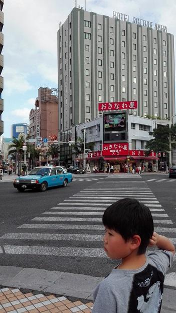 151225 沖縄1日目 (19)