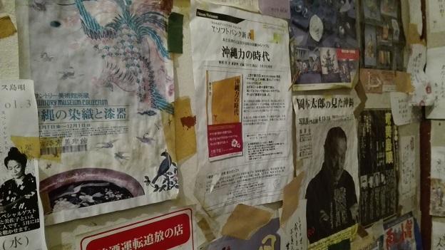 151226 沖縄2日目 (24)