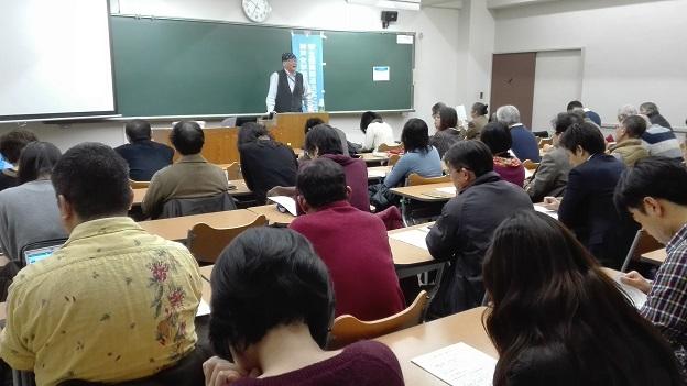 160126 有志の会・上脇学習会 (9)