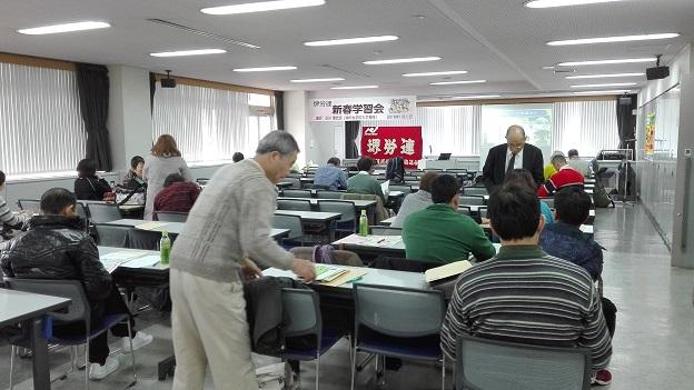 160130 堺労連 (3)
