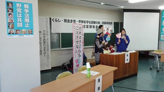 160221 直鞍革新懇 (3)