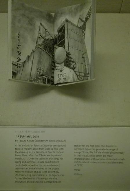160329 イギリス4日目・大英博物館 (40)
