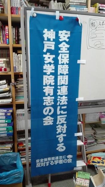 160427 KC学者の会のぼり (2)