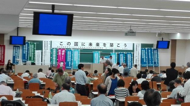 160626 関西圏学者の会企画 (14)