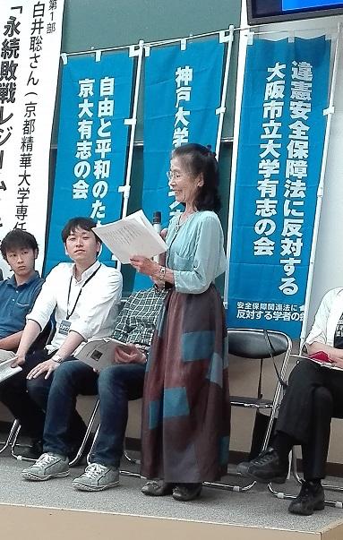 160626 関西圏学者の会企画 (21)