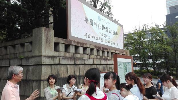 160717 靖国神社 (10)