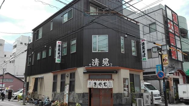 160819 静岡・教育のつどい (10)
