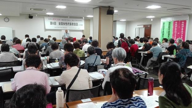 160928 全日本年金者組合女性部 (1)